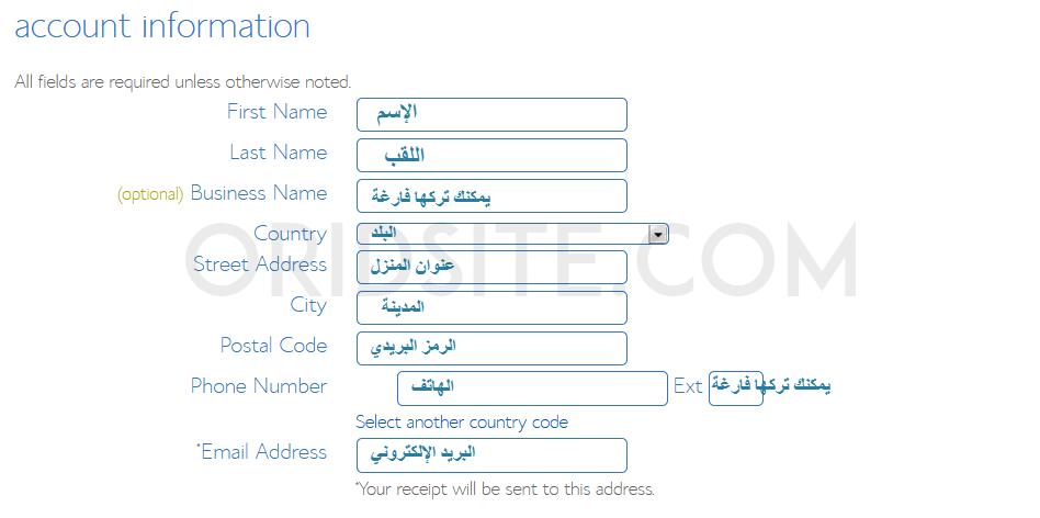 كتابة المعلومات الشخصية لإنشاء حساب bluehost