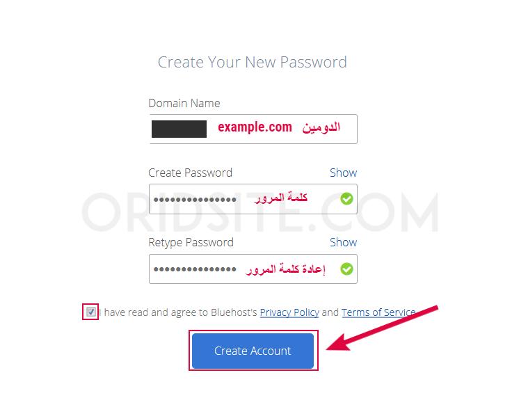 انشاء حساب في استضافة Bluehost - مميزات استضافة bluehost
