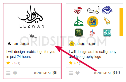 مصمم شعارات بالعربية