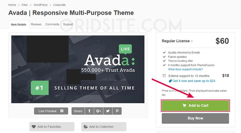 شراء قالب Avada