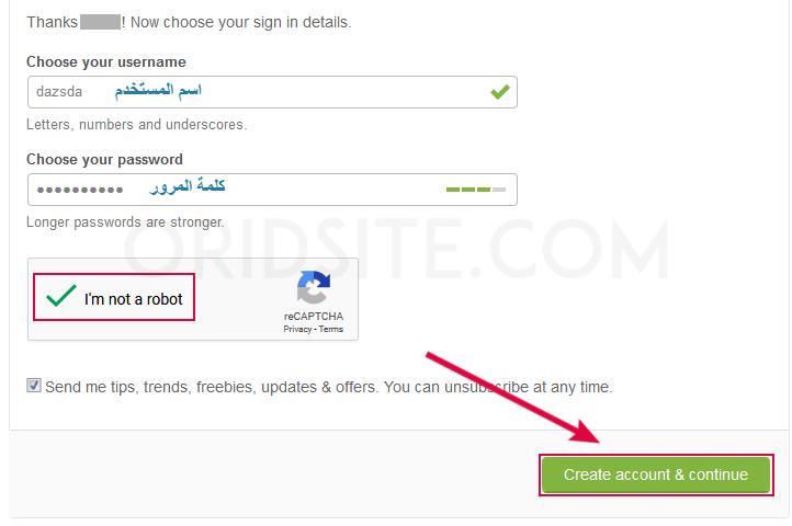 انشاء حساب خاص بك