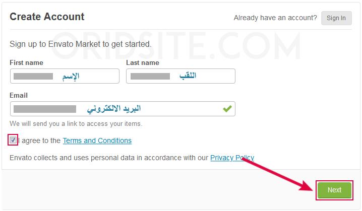 إنشاء حساب في Envato لشراء قالب REHub