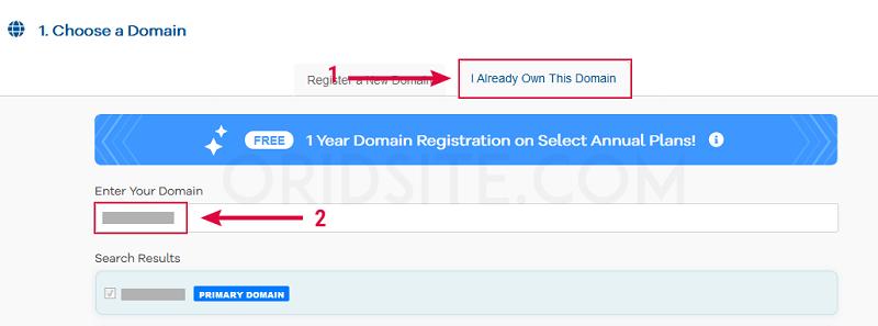 استخدام دومين تملكه على استضافة hostgator -شرح hostgator