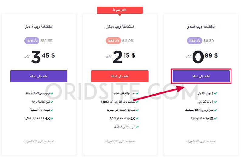 إنشاء صفحة ويب - خطوات انشاء موقع ويب