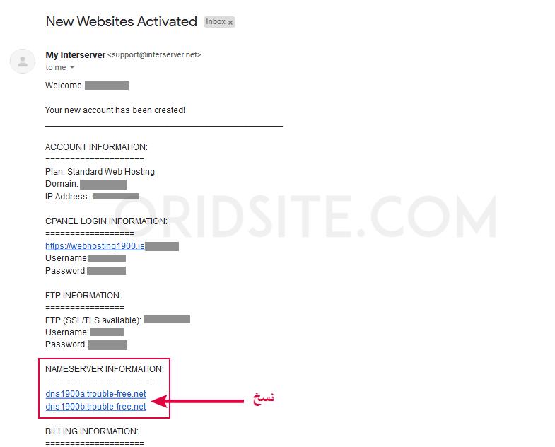 عناوين DNS الخاصة بإستضافة InterServer-انشاء موقع ويب خاص بي