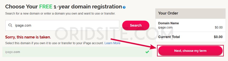 مواصلة التسجيل لشراء استضافة iPage