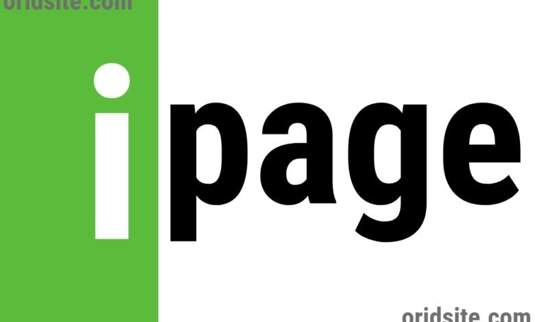 استضافة اي بيج (ipage)