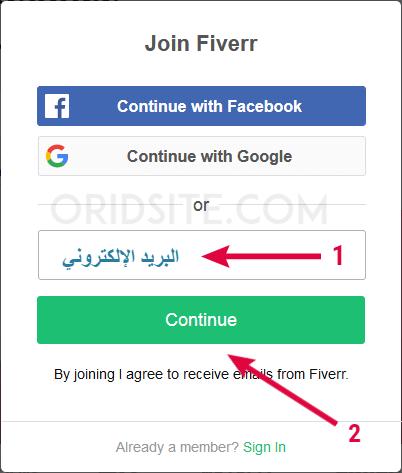 التسجيل في موقع Fiverr - موقع شراء لوجو