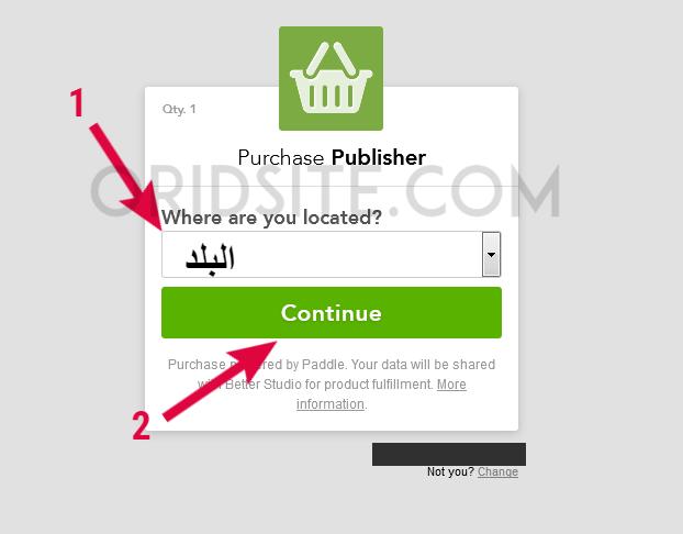شراء قالب publisher