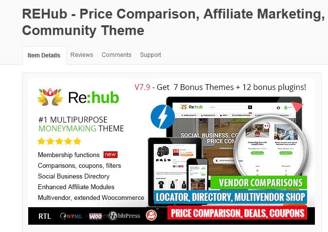 قالب REHub - افضل قالب ووردبريس يدعم اللغة العربية