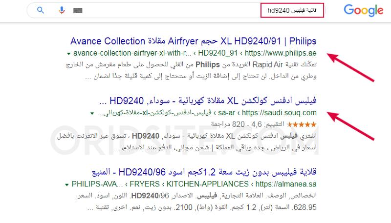 نتائج البحث على المنتجات في جوجل