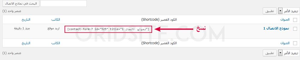 انشاء صفحة ويب على شكل فورم